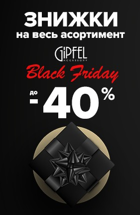 Black-friday2_catalog